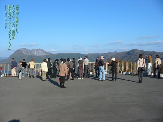 秋 摩周湖 服装 2008年10月5日撮影