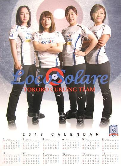 ロコ・ソラーレ2019カレンダー(非売品)