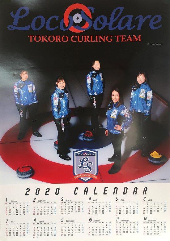 常呂カーリング女子チーム「ロコ・ソラーレ」カレンダー2020