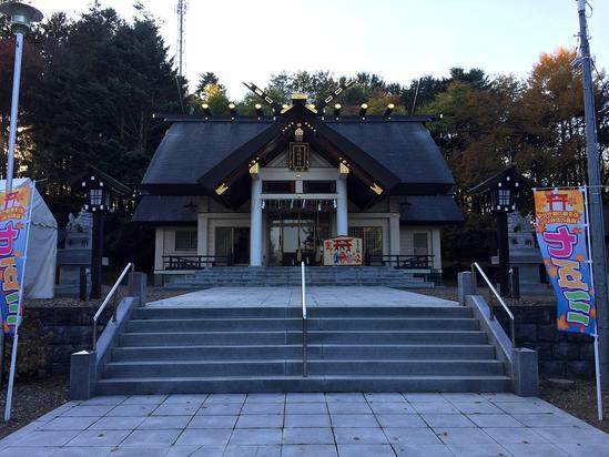 美幌神社-龍神社