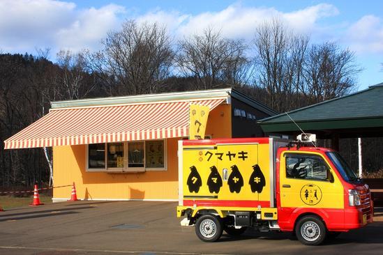 道の駅相生 クマヤキ軽トラ 津別町