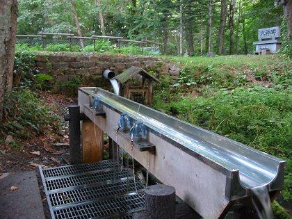 来運の水汲み場