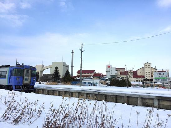 日本甜菜工業 スズラン印砂糖 美幌工場