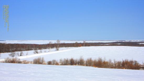 雪原から望む結氷したサロマ湖と流氷PC壁紙 佐呂間町浜佐呂間