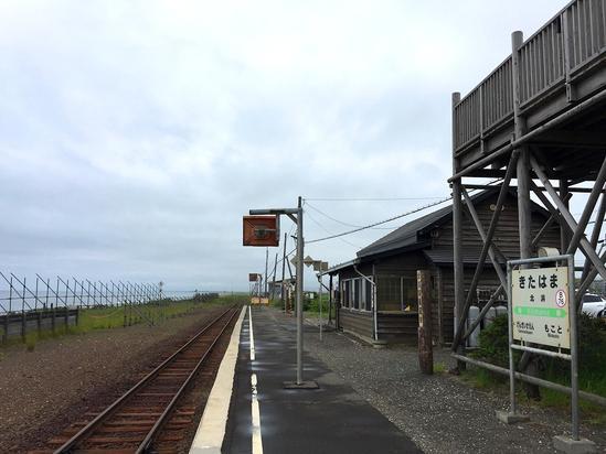 JR北浜駅 初夏 北海道網走市