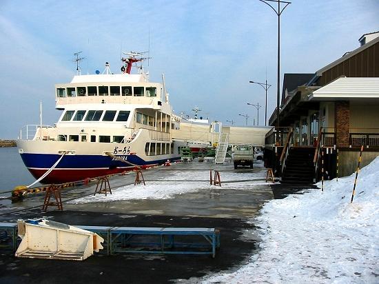 流氷観光砕氷船オーロラ号