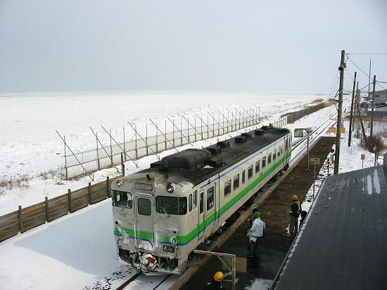 流氷 JR釧網線北浜駅 展望台